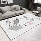 北歐地墊簡約地毯客廳現代沙發茶幾地墊房間臥室床邊毯滿鋪家用 LR11203【原創風館】