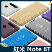 Xiaomi 小米 紅米機 Note 8T 電鍍半透保護套 鏡面側翻皮套 免翻蓋 原裝同款 支架 手機套 手機殼