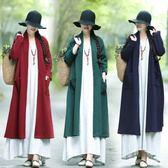 秋冬新款布衣風大尺碼女裝復古中國風中長款開衫棉麻外套女風衣 快速出貨