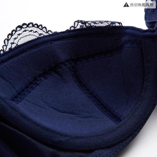 性感光面蕾絲邊內衣女文胸薄款有鋼圈胸罩bra大碼【毒家貨源】