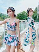 泳衣女三件套2018新款超仙比基尼分體性感遮肚顯瘦保守溫泉游泳衣 芭蕾朵朵
