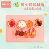 寶寶分格餐盤 一體式吸盤防摔分割碗嬰兒輔食餐具硅膠兒童餐墊 歐韓時代