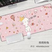 滑鼠墊超大號英雄聯盟LOL動漫可愛鍵盤墊網吧咖加厚桌墊「夢娜麗莎精品館」