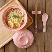 日式泡面碗帶陶瓷蓋飯大號便當盒學生套裝酒店家用拉面碗食堂餐具