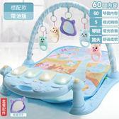 鋼琴踏板床有音樂 輕便遊戲床 新生兒
