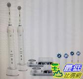 [COSCO代購] 促銷至6月21日 W117740 百靈歐樂B電動牙刷雙握柄組