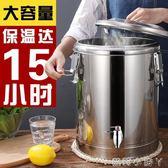 保溫桶特厚不銹鋼超長商用飯桶大容量豆漿奶茶開水冰桶雙層帶龍頭 igo蘿莉小腳ㄚ