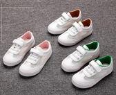 兒童小白鞋男童網鞋板鞋運動鞋網面透氣女童鞋子春款2019新款夏款 潮流衣舍