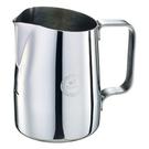 金時代書香咖啡 Tiamo 斜口拉花杯 450cc - 尖口設計 (鏡光) HC7107