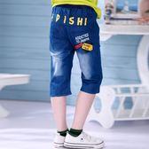 【618好康鉅惠】618好康鉅惠2018夏裝新款男童牛仔短褲男孩七分褲
