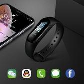 智慧手環 智能手環手表男女防水心率血壓運動計步器適用于OPPO小米 莎瓦迪卡