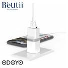 美國ODOYO Backup Cube USB 3.1 備份魔方 充電立即備份 一鍵備份