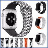 蘋果 Apple Watch 1234代 幾何彩繪錶帶 蘋果錶帶 矽膠錶帶 新款熱印