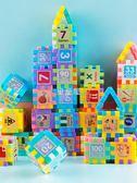 兒童方塊積木玩具塑料拼插拼接4男女孩1-2寶寶3-6周歲7益智力開發