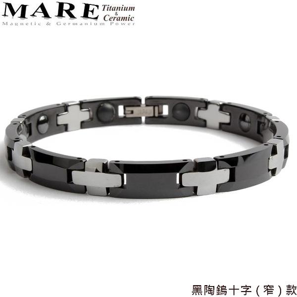 【MARE-精密陶瓷】系列:黑陶鎢十字 ( 窄 ) 款