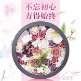 玫瑰花仿真花束肥皂花教師節禮物香皂花禮盒送媽媽生日禮物母親節HM 金曼麗莎
