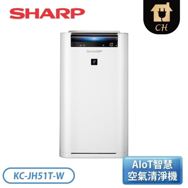 【折扣碼sharp85再折】SHARP 夏普 12坪 日製原裝AIoT智慧空氣清淨機 KC-JH51T-W