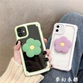 in韓國泫雅風花朵支架適用11pro max蘋果x手機殼XS MAX硅膠iPhone 雙十二全館免運