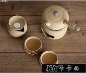 紫砂加熱燒茶壺茶道煮茶器玻璃陶瓷茶爐茶壺蠟燭燈底座茶11-14【全館免運】