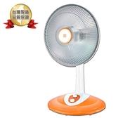 【風騰】台灣製  可伸縮可擺頭 14吋鹵素燈電暖器 FT-550T