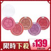韓國 The Face Shop 櫻花腮紅 3.8g 腮紅霜【BG shop】5款供選