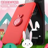可愛萌兔 金屬支架 三星 Galaxy Note5 Note8 手機殼 磨砂 矽膠 軟殼 防指紋防摔 保護殼