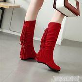 秋冬新款流蘇靴平底內增高跟鞋磨砂短靴中筒百搭加絨高筒女鞋 科技藝術館