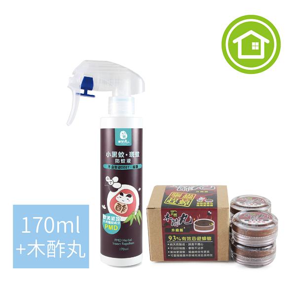 [組合]小黑蚊斑蚊專用防蚊液170ml搭配木酢丸1盒【#80633】