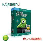 卡巴斯基 Kaspersky 2019 全方位安全軟體 1台2年-盒裝版