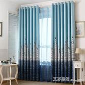 遮光窗簾成品小窗短簾平面窗簾布簡約現代新款臥室飄窗客廳落地窗 艾莎嚴選