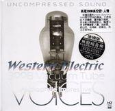 【停看聽音響唱片】【CD】西電300B真空管 - 人聲