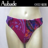 Aubade-綻放M三角泳褲(紫)O5