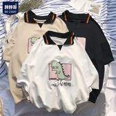 9折起 新品夏季五分短袖T恤男士大碼寬鬆印花POLO衫韓版潮胖子男裝