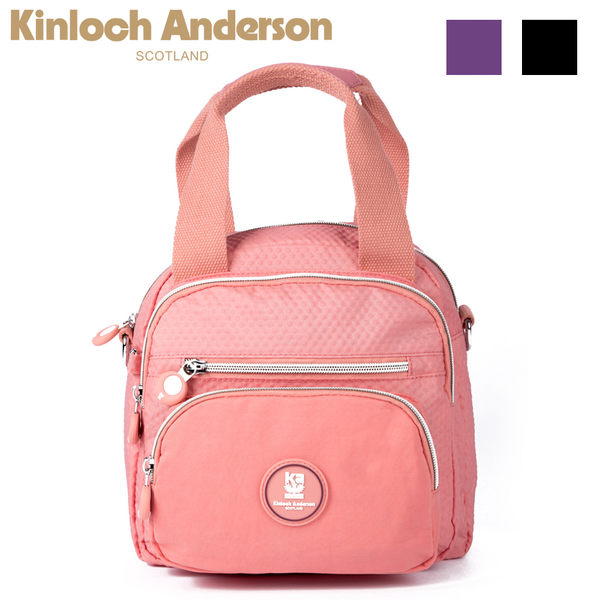 金安德森 DOTS 輕量率性多隔層收納3Way包 粉色