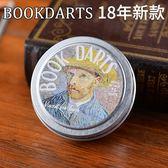 進口美國BOOKDARTS創意迷你金屬閱讀書簽盒裝小清新中國風學生用   巴黎街頭
