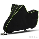 電動摩托車防雨罩踏板車罩防水防曬防塵遮陽電瓶車衣牛津布厚 LJ8573【極致男人】