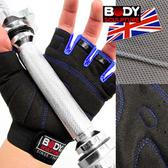 半指重訓手套│【BODY SCULPTURE】舒適透氣運動手套.露指短手套防滑止滑自行車健身手套