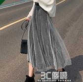 金絲絨半身裙子女裝春秋冬季高腰中長款仙女超仙森系百褶網紗長裙 3C優購