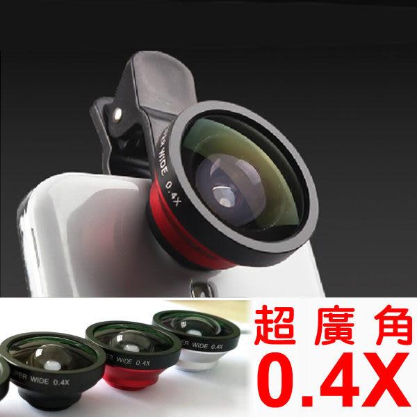 每週特價 無暗角 廣角 0.4倍 iphone 6 三星 note 7 5 紅米 6S Z3 LIEQI 自拍 手機 特效鏡頭 廣角鏡 0.4X BOXOPEN