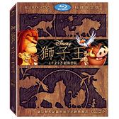 【迪士尼動畫】獅子王 1-3 經典套裝-BD+DVD 限定版