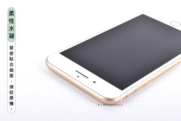(金士曼) 修復膜 保護貼 水凝膜 背膜 軟膜 iphone 11 X XR Xs iphone8 iphone7 i6
