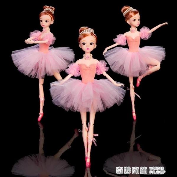 嘿嘍芭比娃娃百變造型4芭蕾舞蹈換裝洋娃娃7女孩玩具生日禮物禮品 奇妙商鋪