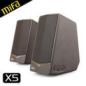 MiFa X5 兩件式桌上型Hi-Fi喇叭  《生活美學》