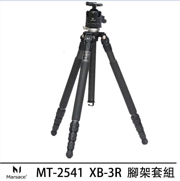 Marsace 馬小路 MT-2541+ XB-3R  MT經典 2號四節頂級腳架 碳纖維三腳架