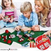 聖誕節佈置DIY聖誕樹 材料包 親子同樂