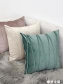 現代簡約純色抱枕靠墊沙發辦公室大靠背墊長腰枕床頭抱枕套不含芯QM『摩登大道』