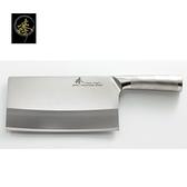 【臻】料理刀具 三合鋼系列 / 剁刀 (一體成形) SC919-4C