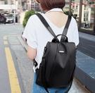 女包2021新款韓版雙肩包潮流時尚包旅行防盜牛津帆布揹包 父親節特惠