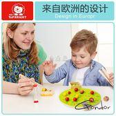 特寶兒 兒童早教益智玩具果樹夾夾樂親子互動桌游1-3-5歲智力玩具【快速出貨】