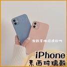 ins純色玻璃殼 蘋果 XR XS max iPhone 7 i8 SE2 7Plus 薰衣草 灰 粉 玻璃背板 邊框軟殼 全包邊 防摔 亮面
